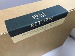 SK플래닛의 패션공유 '프로젝트앤', 물류의 숙제