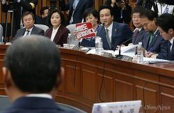 내가 이러려고 '박근혜·최순실 청문회'를 시청했나?