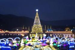 에버랜드, '럭키문' 크리스마스 특별 이벤트