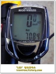 4월둘째주훈련ZIP-'자전거사고 조심'