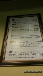 [맛집탐방] 대구 수성구 지산동, 두산동 형제 옛날불고기 - 소불고기, 돼지갈비 맛집