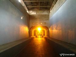 일제강점기의 흔적 통영 해저터널(입장료)[통영 여행지 통영가볼만한곳]