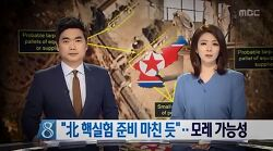 대한민국 육군은 반드시 지키겠습니다