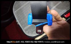 안전벨트커버 잗종차 실내 잡소리 잡기 아반떼AD