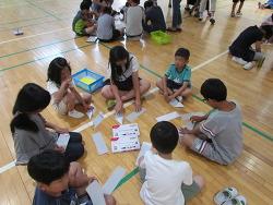 송학초 찾아가는 어린이 박물관 체험