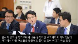 [20170104]박용진, YTN신율의출발새아침 전화인터뷰