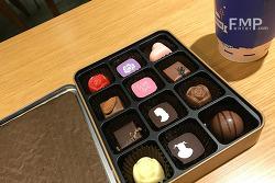 직접 사봤다. SPC 발렌타인 캠페인 키세스 유, 초콜릿을