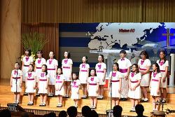 20160612-샤론중창단 찬양예배 중 하나인 소년소녀합창단