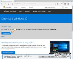 윈도우 10 설치 USB로 윈도우 PC 복구 방법(에이수스 트랜스포머 공장 초기화)