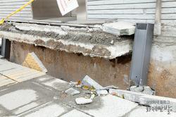 경주에서 규모 5.8 지진 발생! 지진 대응 방안, 행동 요령은?