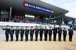 2017 대한민국 장교 합동임관식 화제의 인물 소개