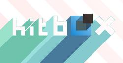 박스날리기 - 히트박스(hitBox)