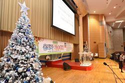 20161218-은퇴자 파송예배(중직자 은퇴예배)