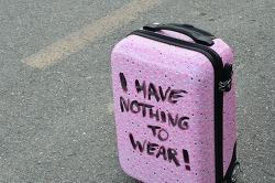 트래블 기어 캐리어가방,나만의 스타일을 추구하다.