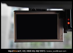 파인뷰 블랙박스 X1000 의 SFHD 얼마나 선명할까? (주/야간 영상 비교)