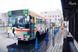 고치현 여행 필수코스 마이유 버스 여행