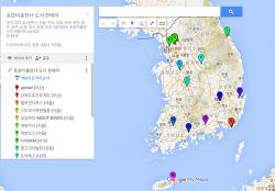 호랑이출판사 도서 판매처 지도로 보기