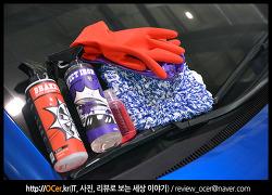 셀프세차 세차용품 더클래스 카샴푸 드라잉타월