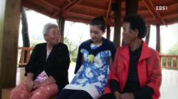 EBS 다문화 고부열전 > 한 며느리, 두 시어머니의 기구한 사연