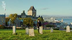 tvN드라마 <도깨비> 캐나다 퀘벡시티에서 촬영했어요! >ㅁ<