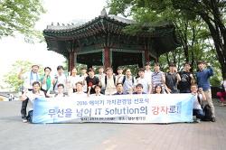2016.06.13 에어키 가치관 경영 선포식 진행