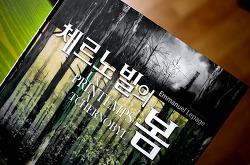 2013년, 나의 책 나의 저자