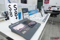 통신비 할인받는 법! KT 슈퍼 할부 신한카드 VS 프리미엄 슈퍼DC카드