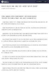 [170712] 이자가 원금의 3배…매년 3만∼4만명 '빚독촉 연장전' -연합뉴스-