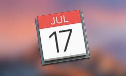 [간단한 팁] 캘린더 앱에서 월별 달력 출력하기