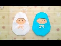 신생아 속싸개 종이접기