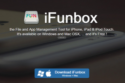 iFunbox 의 자동 종료, 튕김 현상 문제 해결 방법