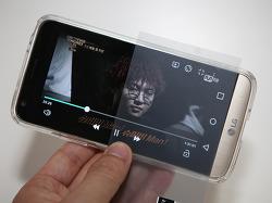 스마트폰 보호필름 기능성을 더한 G5 보호필름 눈안피곤해