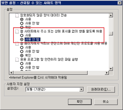 Developer Tools를 Modal Dialog에서 열기