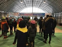 제천교육지원청 제34회 교육장기차지 빙상경기대회 잔치