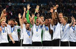 독일, 칠레 꺾고 컨페드컵 우승...포르투갈은 3위로 마감