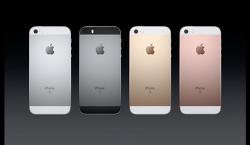 아이폰SE와 새 아이패드 프로 발표, 애플이 노리는 것은?
