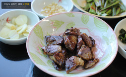 주말에 나혼자 삼겹살/가브리살 맛있게 구워먹는 방법!