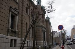 홋카이도(북해도) 여행 이야기 (21) 월스트리트, 일본은행 오타루지점