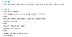 정보기기운용기능사 필기 후기/팁/기출문제