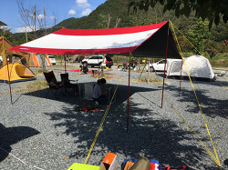 Camp#11. 청도 들살이행복오토캠핑장