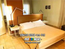 [피렌체 숙소 추천] 주방이 있는 아파트형 가족 호텔, 팝아트먼트 호텔(PopArtment)