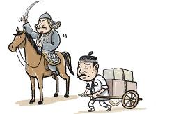 쉽게 써본 창원의 역사 ④일본 정벌의 거점