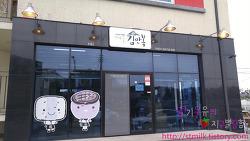 제주도 김만복김밥 - 서귀포점