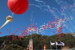 겨울 분천역 2018 평창 동계올림픽 성화봉송 코스 봉화 산타마을