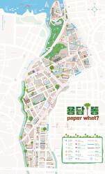 용담1동 공간책 + 일러스트 지도 paperwhat? 2017