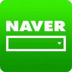네이버 캡쳐 다운로드 및 사용방법