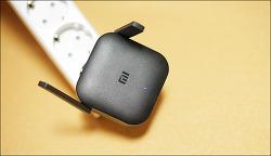 샤오미 와이파이 증폭기 추천, Xiaomi Mi WiFi Repeater Pro 무선인터넷 리피터 사용 후기