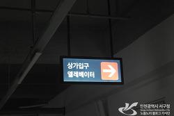 인천 연말모임장소로 딱! 서구 경복궁(송림점)에 다녀왔어요.