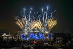 가장 화려한 불꽃파티, 에버랜드 '로맨스 인 더 스카이'!