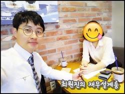 인천 구월동 보험 가입 상담 후기 - 농협 가성비굿건강보험
